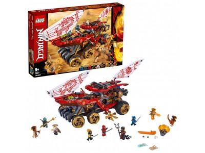 LEGO 70677 - Райский уголок