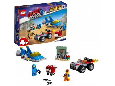 LEGO 70821 - Мастерская «Строим и чиним» Эммета и Бенни!