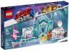 LEGO 70837 - Сверкающее спа Шиммер и Шайн