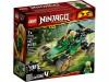 LEGO 71700 - Тропический внедорожник