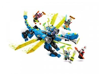 LEGO 71711 - Кибердракон Джея