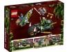 LEGO 71745 - Мотоцикл Ллойда для джунглей