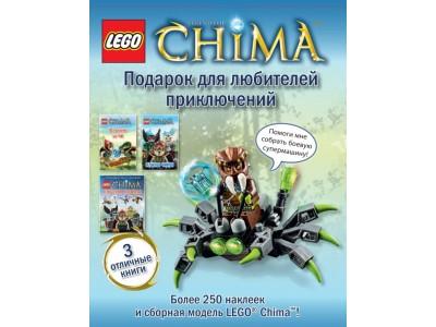 LEGO 721658 - Chima Подарок для любителей приключений