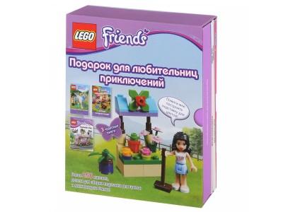 LEGO 723393 - Подарок для любительниц приключений
