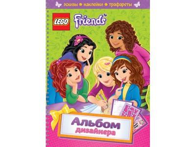 LEGO 725724 - Альбом дизайнера