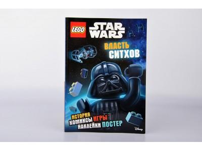 LEGO 732852 - Власть стихов SW