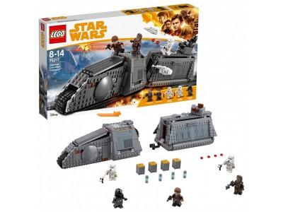 LEGO 75217 - Имперский транспорт