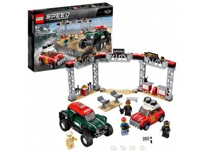 LEGO 75894 - Мини Купер 1967 и Мини Купер 2018