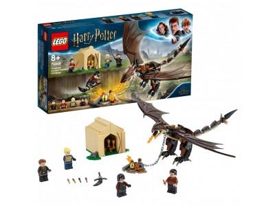 LEGO 75946 - Турнир трёх волшебников: Венгерская хвосторога