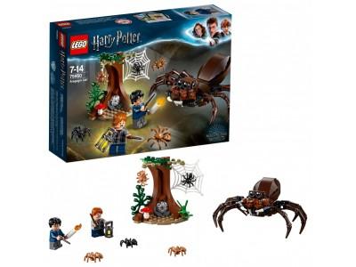 LEGO 75950 - Логово Арагога