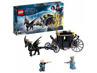 LEGO 75951 - Побег Грин-де-Вальда