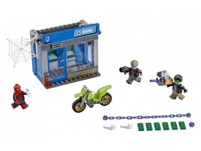 LEGO 76082 - Ограбление банкомата