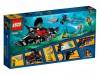 LEGO 76095 - Аквамен - Чёрная Манта наносит удар
