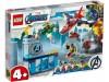 LEGO 76152 - Гнев Локи