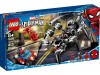 LEGO 76163 - Краулер Венома