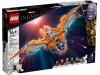 LEGO 76193 - Корабль Стражей