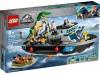 LEGO 76942 - Побег барионикса на катере
