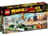 LEGO 80006 - Мотоцикл Белого Дракона