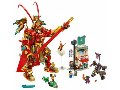 LEGO 80012 - Боевой робот Царя Обезьян