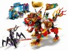 LEGO 80021 - Лев-защитник Манки Кида