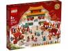 LEGO 80105 - Китайский Новый Год
