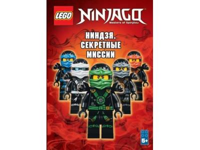 LEGO 816682 - Ниндзя секретные миссии