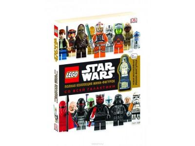 LEGO 847570 - Star Wars Полная коллекция минифигурок со всей галактики