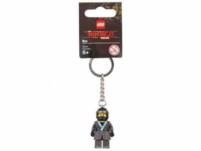 LEGO 853699 - Брелок для ключей Lego Ния