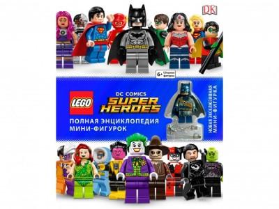 LEGO 926992 - Полная энциклопедия мини-фигурок Super Heroes