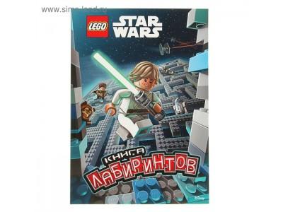 LEGO 939244 - Звездные войны. Книга лабиринтов