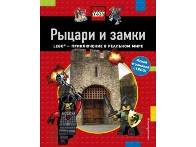 LEGO 957187 - Рыцари и замки