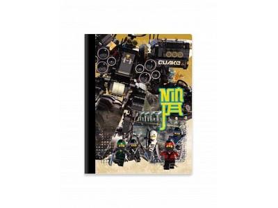LEGO 51874 - Тетрадь Lego Ninjago
