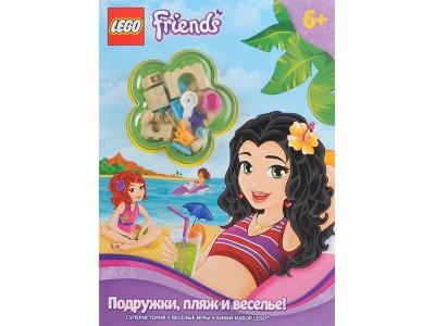 LEGO 732654 - Подружки, пляж и веселье!