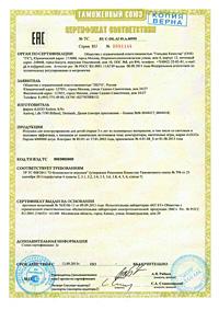 sertificat LEGO